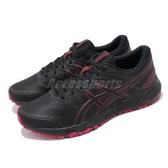 Asics 慢跑鞋 Gel-Scram 5 黑 紅 男鞋 運動鞋 野跑 【PUMP306】 1011A559001