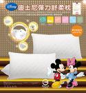 [首雅傢俬] 枕頭 迪士尼 彈力 舒柔枕 枕頭 台灣精製 品質保證