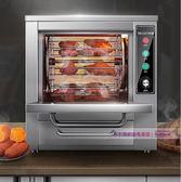 紅薯機 樂創烤紅薯機全自動烤地瓜機番薯機商用街頭電熱爐子玉米土豆烤箱 第六空間 MKS