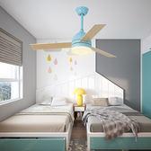 風扇燈 北歐吊扇燈美式簡約現代客廳餐廳臥室家用風扇燈靜音帶電風扇吊燈  mks阿薩布魯