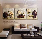 新中式餐廳畫簡約挂畫現代客廳沙發背景牆裝飾畫三聯3D立體浮雕畫 XW(男主爵)