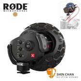 RODE Stereo VideoMic X 專業立體聲麥克風 VMX / 台灣公司貨保固