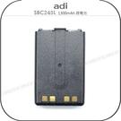 《飛翔無線》ADI SBC245L 13...