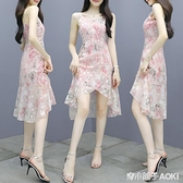 雪紡吊帶碎花洋裝女夏天年新款荷葉邊顯瘦高腰氣質仙女裙子 青木鋪子