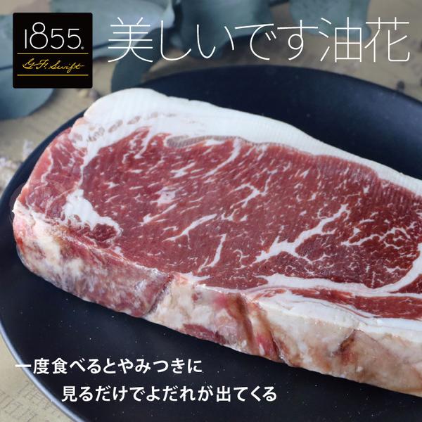 【免運直送】美國1855黑安格斯濕式熟成老饕牛排~極緻厚切4片組(400公克/1片)