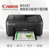 Canon MX497 傳真多功能相片複合機