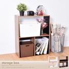 書櫃/收納櫃 木紋風桌邊置物櫃 凱堡【H05239】
