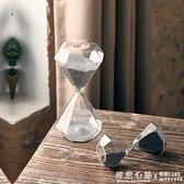 北歐風現代簡約臥室書房辦公室酒店家居客廳裝飾品 玻璃沙漏擺件 怦然心動