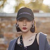 軟頂鴨舌帽女街頭夏季遮陽帽出游防曬彎檐帽韓版棒球帽潮字母帽子 一次元