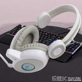 耳麥 釋魂台式電腦耳機頭戴式帶麥發光音樂語音游戲競技網吧耳麥 玩趣3C