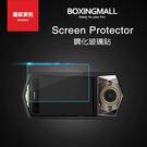 【免運】 CASIO TR80 9H 鋼化保護貼 玻璃保護貼 硬式保護貼 螢幕保護貼 自拍神器 卡西歐