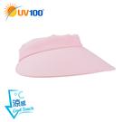 UV100 防曬 抗UV-涼感休閒空心帽-童