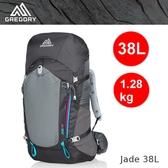 【速捷戶外】美國GREGORY 女款 Jade 38 輕量網架式健行登山背包(深炭灰)  #68403,登山背包