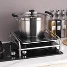 不銹鋼廚房用品置物架電磁爐支架台面收納架子煤氣灶台燃氣灶蓋板 東京衣秀