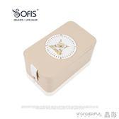 飾品盒 多層首飾盒小簡約首飾收納盒歐式公主韓國飾品盒便攜隨身女 晶彩生活