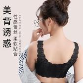 日本無痕內衣無鋼圈蕾絲美背聚攏性感文胸抹胸背心式睡眠少女大碼