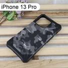免運【UAG】耐衝擊軍規防摔殼 [迷彩] iPhone 13 Pro (6.1吋) 公司貨