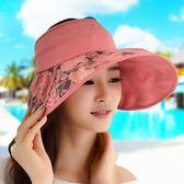 遮陽帽 女韓版夏天防紫外線太陽帽子 春季大沿蕾絲花朵折疊防曬帽  易貨居