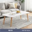 茶几 客廳小戶型家用簡易簡約現代創意出租房迷你沙發小桌子【八折搶購】