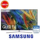 超便宜 ▶ SAMSUNG 三星 65Q7F 液晶電視 65吋 QLED 量子電視 公司貨 送北區精緻安裝 + 分期零利率