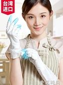 鯊魚油洗衣服洗衣手套加絨防水薄款女冬季洗碗橡膠家務廚房手護神 小艾新品