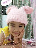 日本超強吸水幹發帽卡通可愛速幹巾兒童女寶寶女童公主浴帽包頭巾 可可鞋櫃