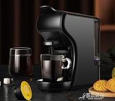 咖啡機 意式膠囊咖啡機便攜式辦公室商用 原本良品