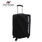 【28吋缺貨】行李箱套 防塵套 精美不織布保護套(將所需的尺寸註明在訂單備註