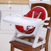 多功能兒童餐椅 寶寶吃飯餐椅 兒童餐桌椅 嬰兒吃飯座椅 【格林世家】