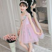 花童禮服 公主裙女童夏裝兒童洋裝蓬蓬紗裙童裝洋氣韓版夏季裙子 寶貝計畫