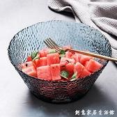 日式大號玻璃碗創意個性水果沙拉碗單個家用可愛湯碗透明北歐餐具 創意家居生活館