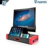 [富廉網] aidata MS1002R  時尚筆電/LCD螢幕增高座(和順電通)