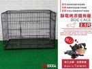 【空間特工】狗籠摺疊2.5尺,全新靜電粉...