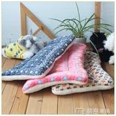 寵物毯狗狗墊子貓墊毯子寵物窩狗窩貓窩大小型犬床被秋冬款四季加厚 麥吉良品YYS