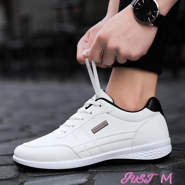 男士運動鞋男鞋新款鞋子男百搭男士工作板鞋休閒皮鞋運動潮鞋男JUSTM春季新品