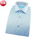 【南紡購物中心】【襯衫工房】長袖襯衫-明亮藍白色細條紋  大碼45