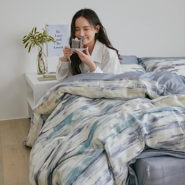 天絲 床包被套組(薄) 加大【粼光】涼感 親膚 100%tencel 萊賽爾纖維 翔仔居家