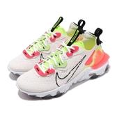 Nike 休閒鞋 Wmns React Vision 米白 橘 女鞋 運動鞋 【PUMP306】 CI7523-100