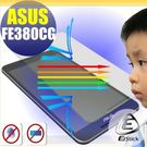 【EZstick抗藍光】ASUS FonePad 8 FE380 FE380CG 專用 防藍光護眼鏡面螢幕貼 靜電吸附