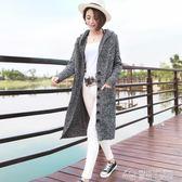 春秋新款針織開衫女上衣韓版中長款大碼顯瘦秋冬加厚毛衣外套  夢想生活家
