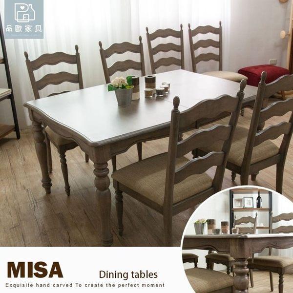 餐桌 工作桌 書桌 洽談桌簡約北歐風 美式鄉村餐廳系列【TBS-16486】品歐家具
