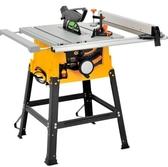 多功能木工推台鋸家用裝修開大板無塵鋸倒裝電圓鋸斜鋸開料鋸電鋸MKS雙12