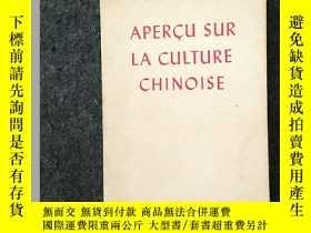 二手書博民逛書店APERCU罕見SUR LA CULTURE CHINOISE