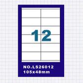 (10包)OGI A4標籤貼紙2欄6列/50張入 四邊直角 雷射.噴墨.點距陣各式列表機專用 標籤貼紙 No.LS26012