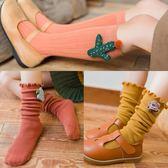 純棉女童兒童堆堆襪子中長筒襪可愛【南風小舖】