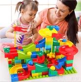 大顆粒積木2-4滑道滑梯軌道百變拼裝滾珠3-6-8歲桌面玩具