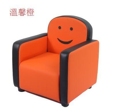 單椅-迷你寶寶幼兒園沙發組合可愛單人小沙發-炫彩腳丫折扣店