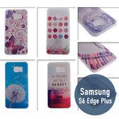 SAMSUNG 三星 Galaxy S6 Edge Plus 彩繪TPU殼 手機殼 手機套 保護殼 保護套 可愛 卡通 機殼