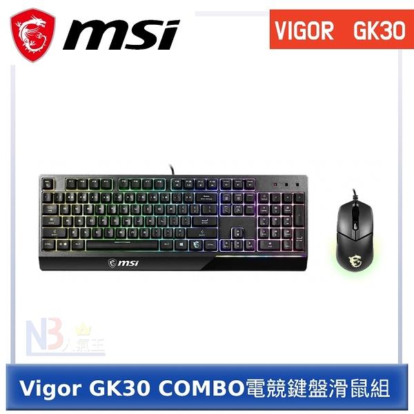微星 MSI Vigor GK30 COMBO電競鍵盤滑鼠組