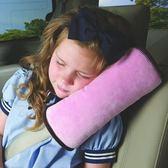 Qmishop  超大兒童汽車安全帶兒童靠枕卡通安全護肩兒童安全用品【QJ924】